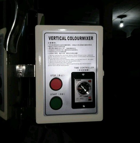 Контроллер миксера